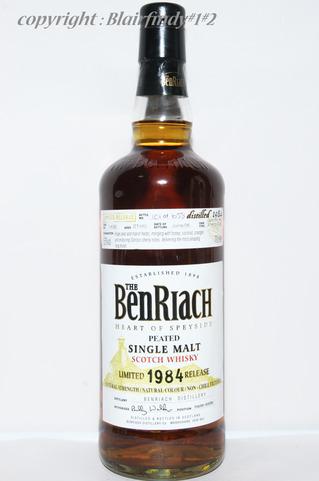riach84550a