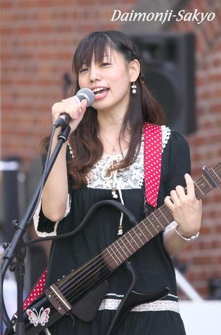 itosak508