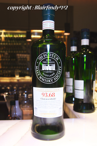 smws9368a