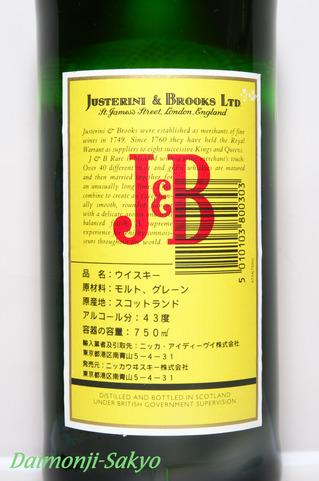 jb90s02n