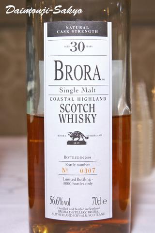 bro30y566a