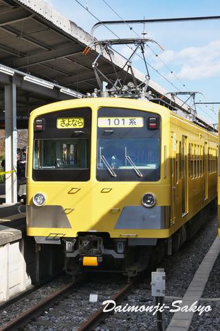 sb281n02