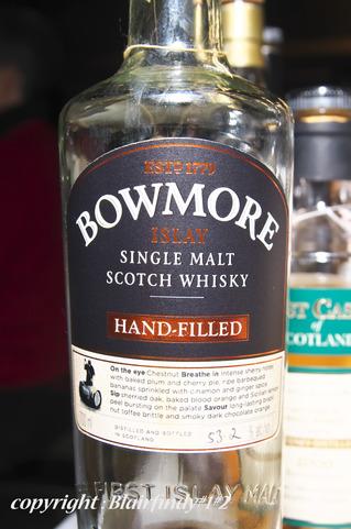 bowmore-hf532