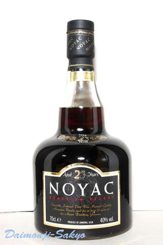 noyac25a