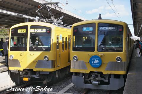 sb281309a
