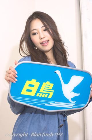 yui017