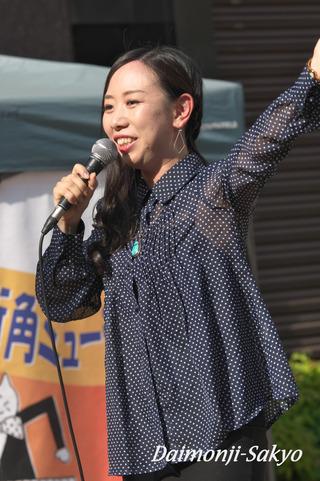 dzukayuki05
