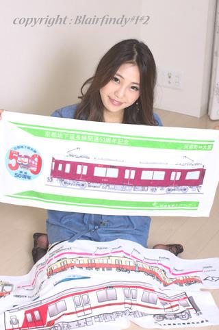 yui023