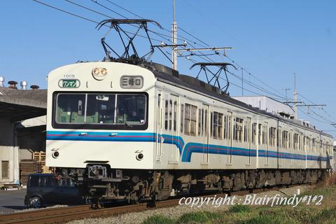 ct1005dec11a
