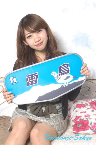 fukumomo012