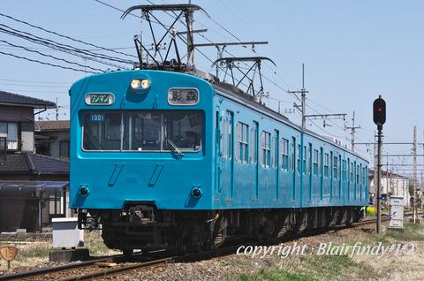 ct1001apr12c