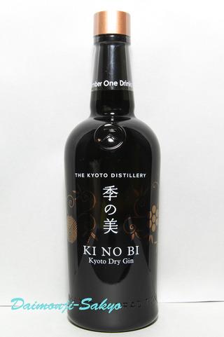 kinobigin01