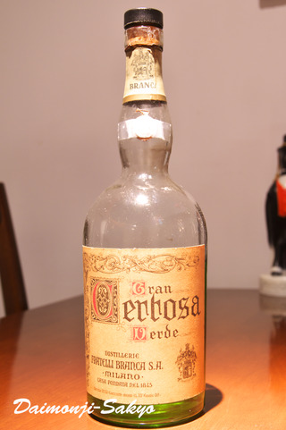 gcerosa50s01