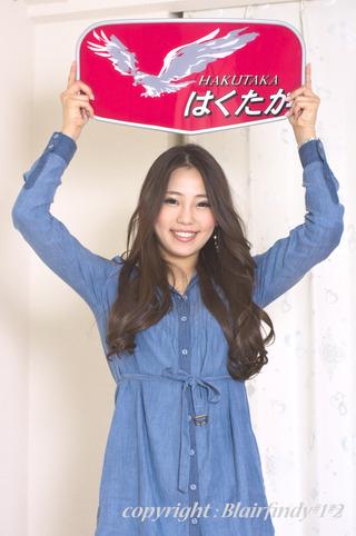 yui020