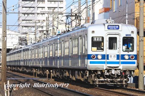 hx7268c