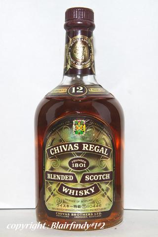 chivas80s01