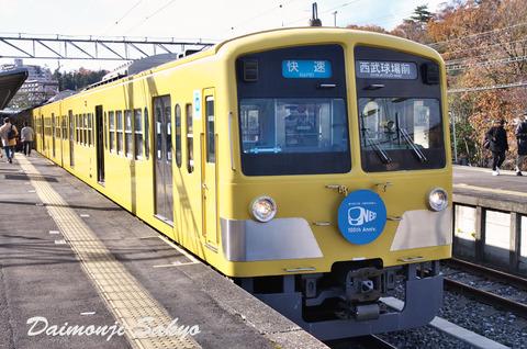 sb309a