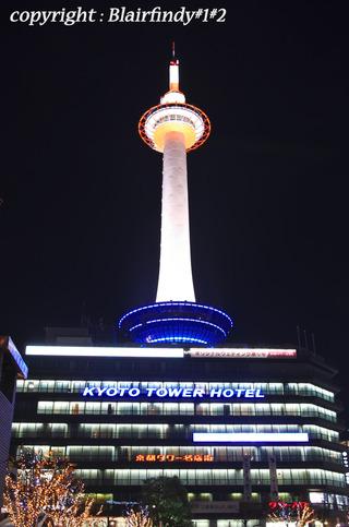 kytw-nov2010