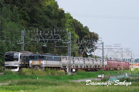 e217pf1083