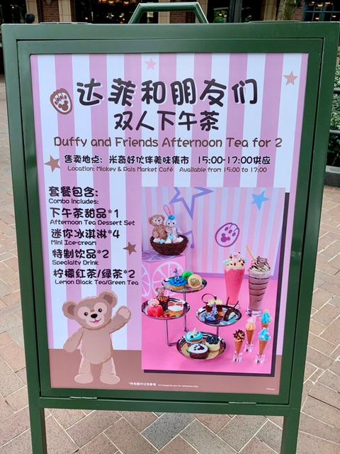 ミッキー・マーケット・カフェ - 6