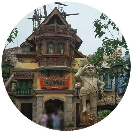 上海迪斯尼乐园假度区16090614 - 2