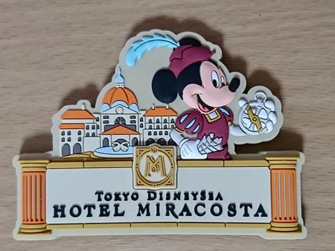 ディズニーホテル0 - 3