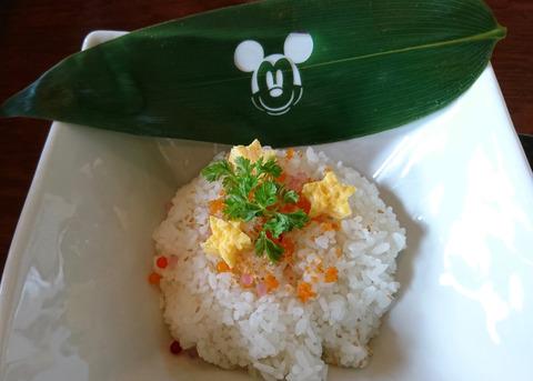 Sレストラン櫻 - 8