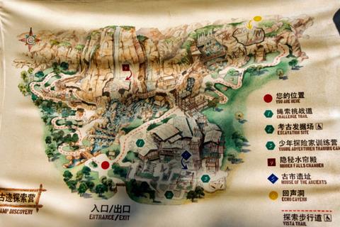 上海迪斯尼乐园假度区16090616 - 55