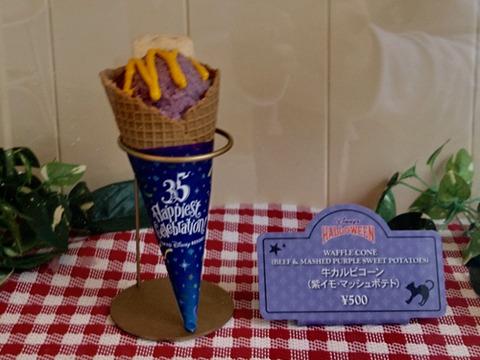 スペシャルメニュー6 - 4