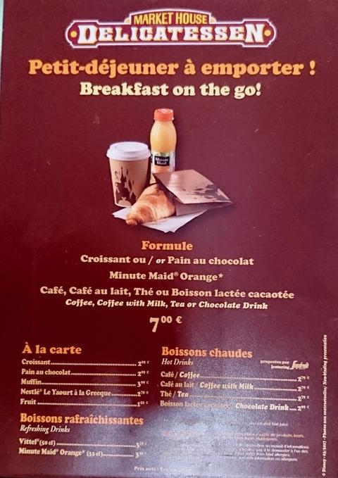 breakfast - 4