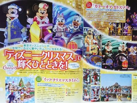 クリスマス- 2 - 4