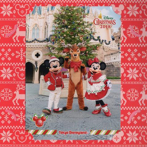 クリスマス20 - 3