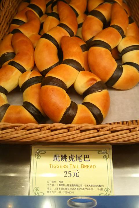 上海迪斯尼乐园假度区16090604 - 7 / 37