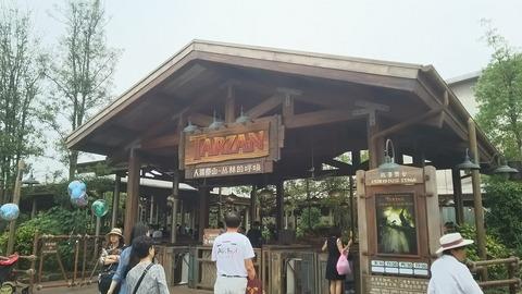 上海迪斯尼乐园假度区16090616 - 23