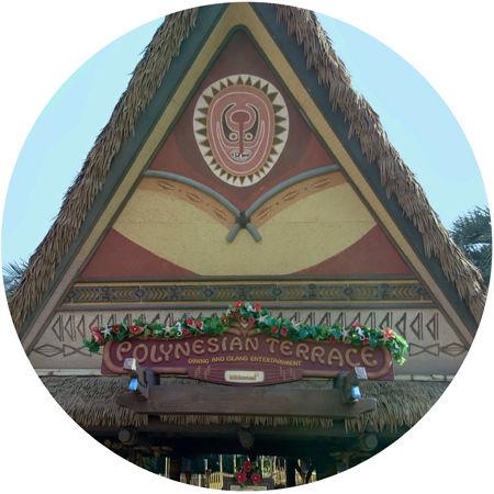 ポリネシアン - 1