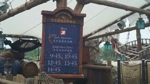 上海迪斯尼乐园假度区16090612 - 5