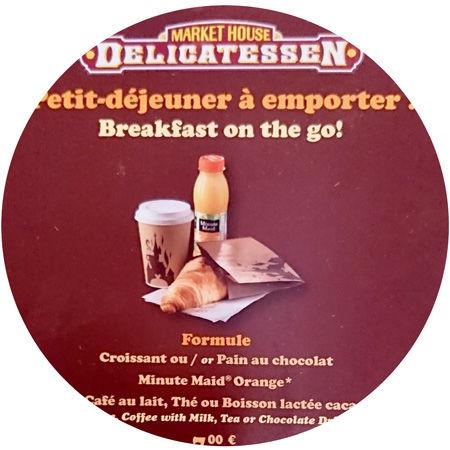 breakfast - 1