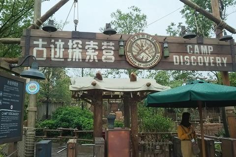 上海迪斯尼乐园假度区16090616 - 29