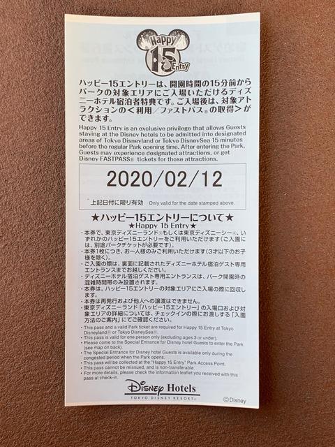 ハートウォーミング - 4 / 133
