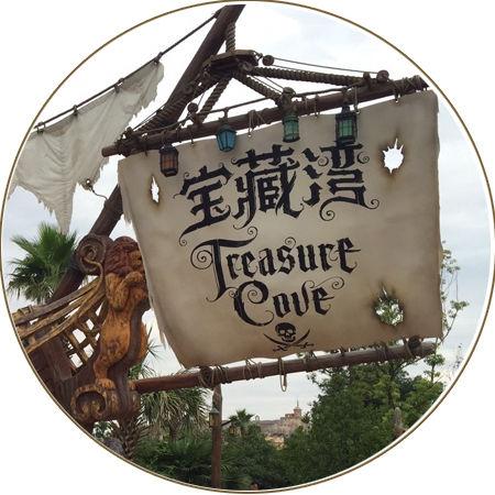 上海迪斯尼乐园假度区16090612 - 3