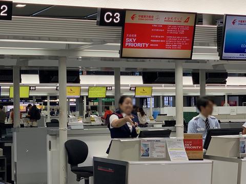 成田空港1 - 3