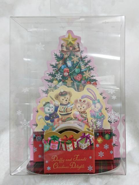 ダッフィークリスマス1 - 8