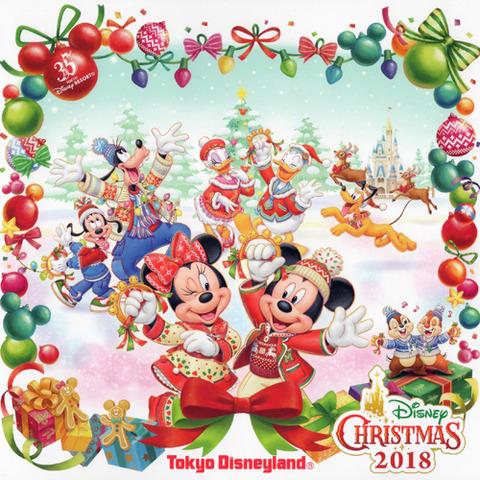 クリスマス・ストーリーズ - 1