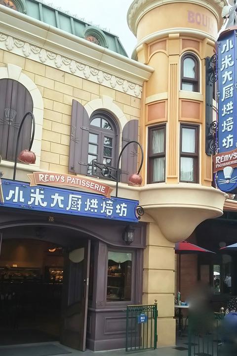 上海迪斯尼乐园假度区16090604 - 3 / 37