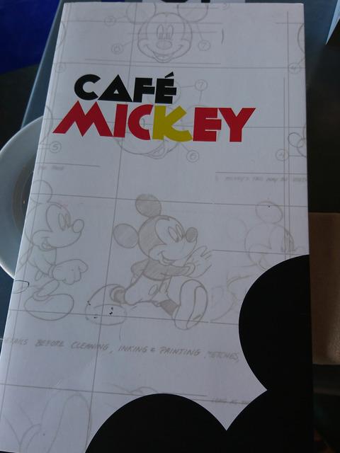 カフェミッキー - 5