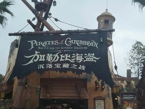 上海迪斯尼乐园假度区16090613 - 4