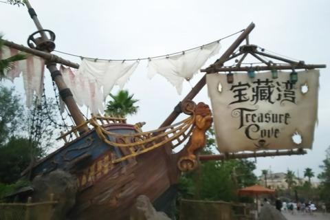 上海迪斯尼乐园假度区16090612 - 2