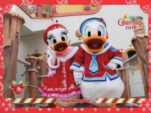 クリスマス・ストーリーズ - 4
