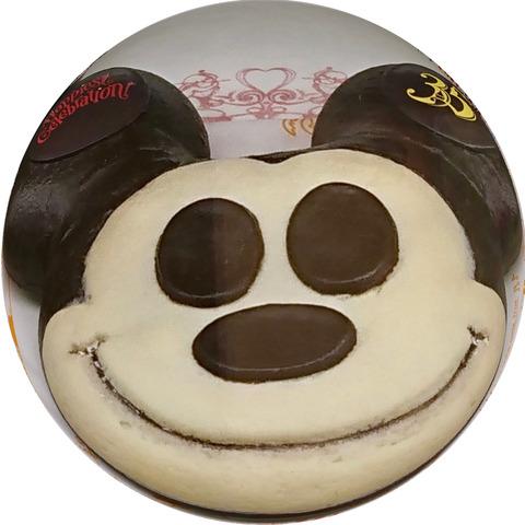 ミッキーパン - 1