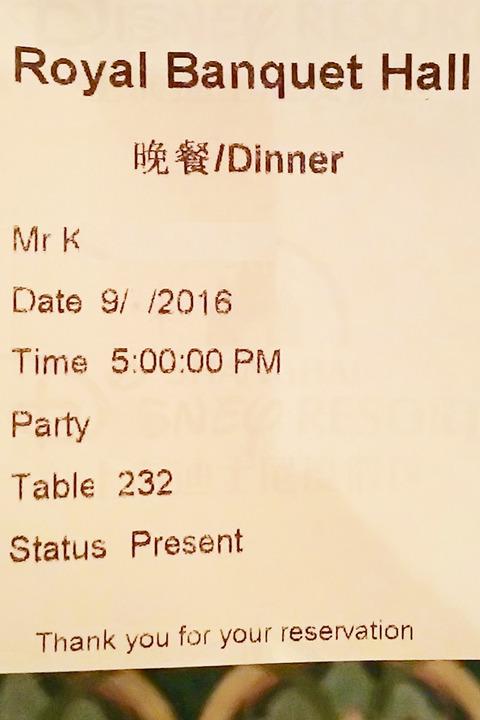 上海迪斯尼乐园假度区16090609 - 4 / 50